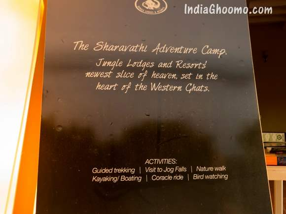 Sharavathi Adventure Camp Jungle Lodges and Resorts - Karnataka