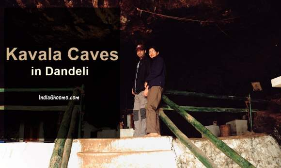 Kavala Caves Dandeli Review and Pictures