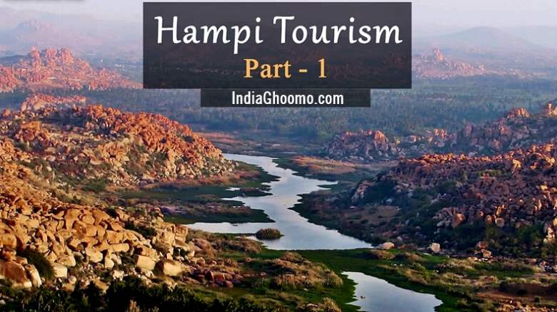 Hampi Tourism Overview India Ghoomo