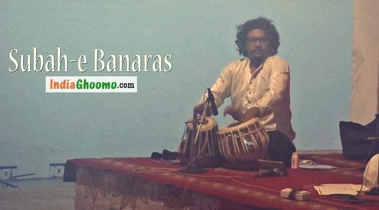 Subah-e Banaras
