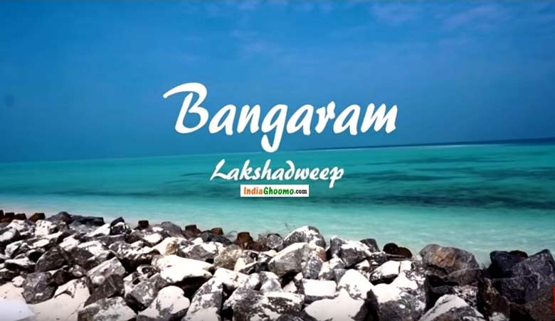 Lakshadweep - Bangaram Island Activities and Accommodation