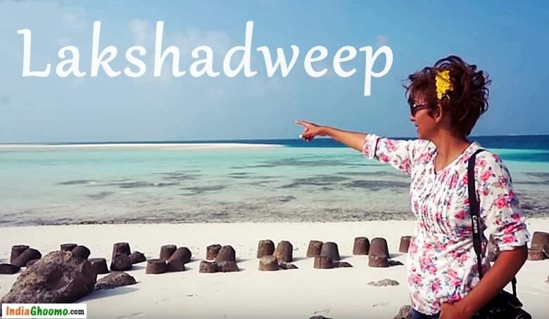 Lakshadweep Bangaram Island Activities