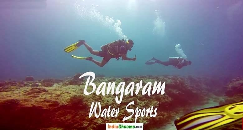 Lakshadweep Water Sports