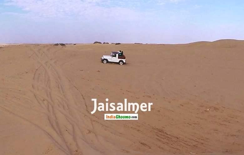 Jaisalmer Sam Sand Dunes Desert Safari