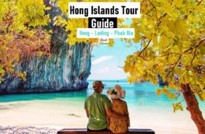 Hong Islands Tour Guide - world ghoomo